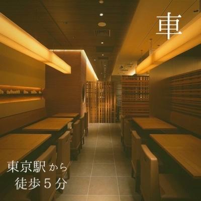 東京都/東京駅/車 丸の内店の婚活パーティー