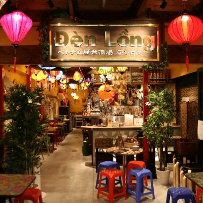 大阪府/梅田/ベトナム屋台酒場 デンロンの婚活パーティー