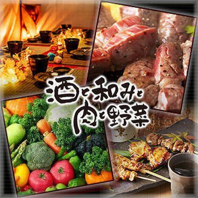 宮城県/仙台/酒と和と肉と野菜 仙台駅前店の婚活パーティー