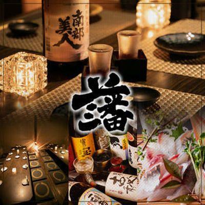 福岡県/天神/藩 天神駅前店の婚活パーティー