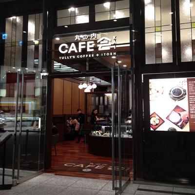 東京都/東京駅/丸の内CAFE会の婚活パーティー