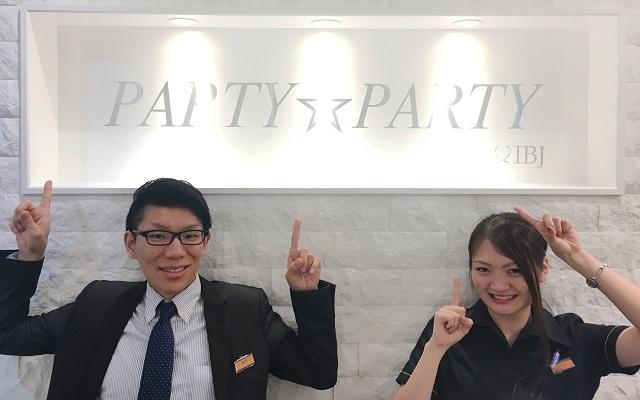 婚活パーティー名古屋アネックス