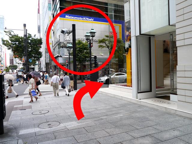 ソニービルを右手に晴海通りを直進し、「HERMES(エルメス)」を通過します。 30mほど先にある{red}「マツモトキヨシ」{/red}の手前を{red}右{/red}に曲がり、{red}並木通り{/red}に入ります。