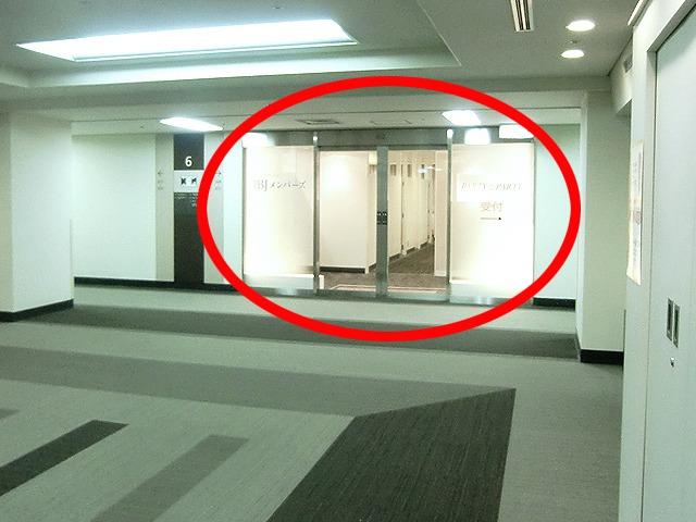 6階に上ると、{red}「有楽町ラウンジ」{/red}があります。 反対側は「日本赤十字社有楽町献血ルーム」となっておりますのでご注意ください。