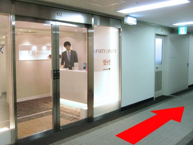 {red}パーティー会場の入り口はラウンジの右側{/red}にあります。