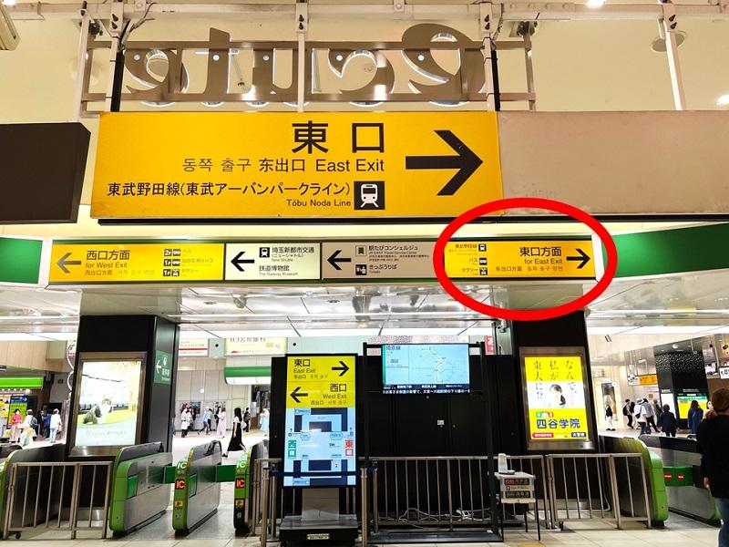 JR大宮駅の改札を出たら、{red}西口方面{/red}に曲がってください。