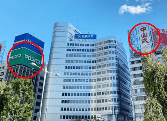 八重洲中央口を出ると、向かいに{red}「みずほ銀行」{/red}の看板のあるビルが見えます。 こちらが会場です。