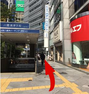 横断歩道を渡り、{red}左(西側)に曲がり直進{/red}してください。