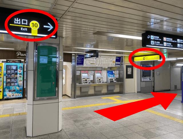 西梅田駅「南改札」を出て「10番出口」を目指します。階段を上がり{red}「10番出口」{/red}を出たら、{red}背中側(四ツ橋筋方面){/red}に向かってください。