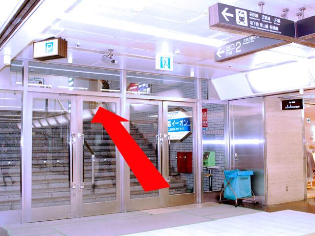 2番出口を出たら、{red}「三井信託銀行」{/red}の目の前に到着します。