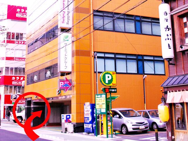 1階が駐車場になった、オレンジ色の{red}「シンカトリビル」{/red}の{red}3階{/red}が会場です。 入口はビルに向かって左側にあります。