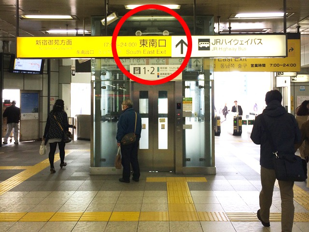 新宿駅{red}東南口改札{/red}を出たら、そのまま{red}直進{/red}してください。