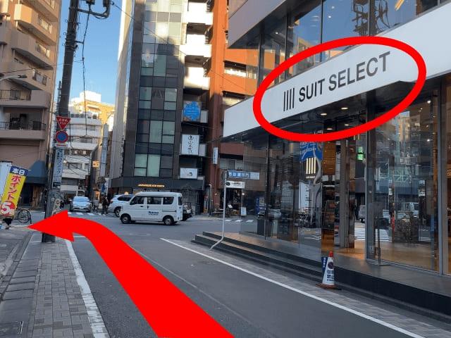 そのまま直進して、右側に{red}「SUIT SELECT」の先にある 大通りを左{/red}に曲がってください。