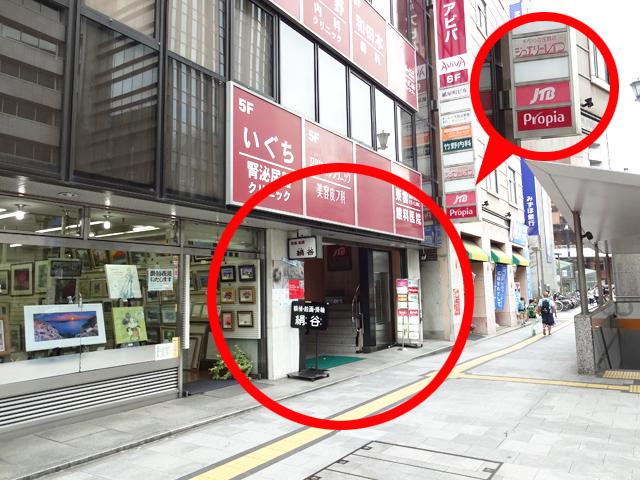 その先のJTBの看板のある{red}「紙屋町ビル」{/red}です。