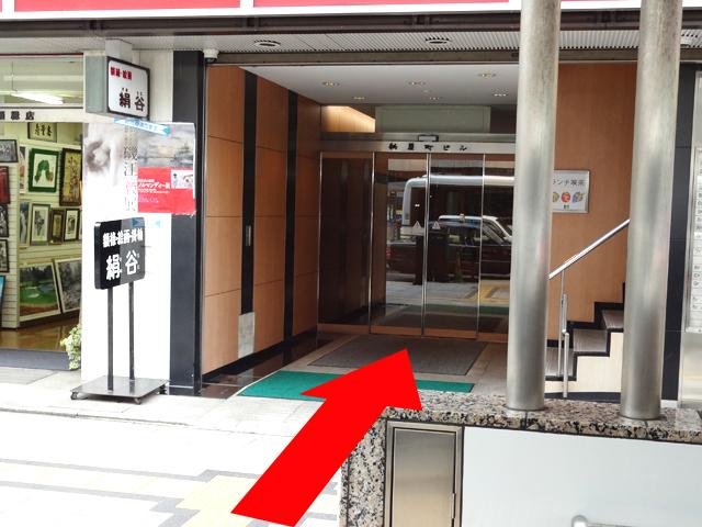 「南1出口」から階段を上がって外に出ると、 {red}紙屋町ビル入り口の真正面{/red}に出ます。