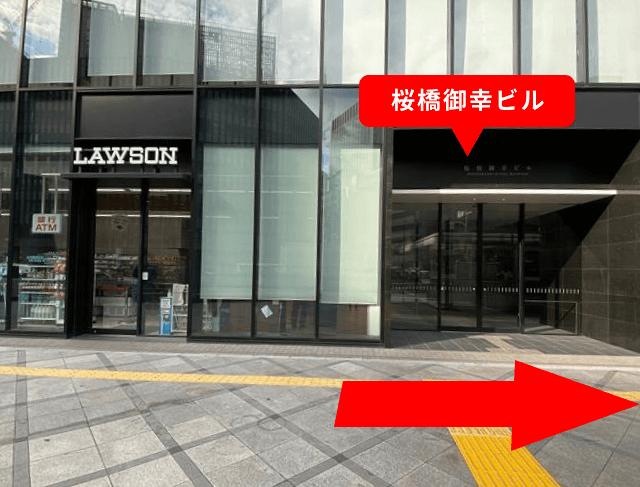 進んだ先の{red}「四ツ橋筋」で左折{/red}してください。 20mほど前方に、{red}1階に「大阪シティ信用金庫」{/red}が入った {red}「野村不動産西梅田ビル」{/red}あります。 そのビルの{red}11階が会場です。{/red}