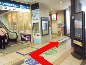 「博多バスターミナル」の1F入口を入って右へ。