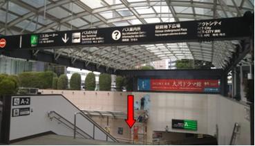 JR浜松駅改札口を出て右手に進み北口から出ると、正面にエスカレーターが見えます。エスカレーターを降りて、右へ曲がってください。