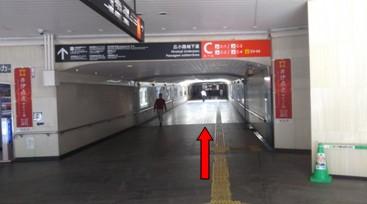 駅前地下道広場へ出ると、『C方面』広小路地下道(赤色の案内版)が見えますので、地下道をくぐり直進して下さい。