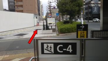 地上に出て、右手に向かい、広小路通りを直進して下さい。