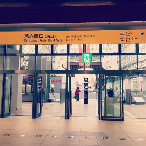 金沢駅東口(兼六園口)を目指します。