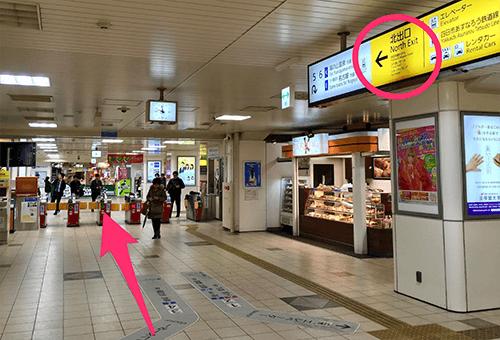 近鉄四日市駅北出口方面の改札を出て下さい。