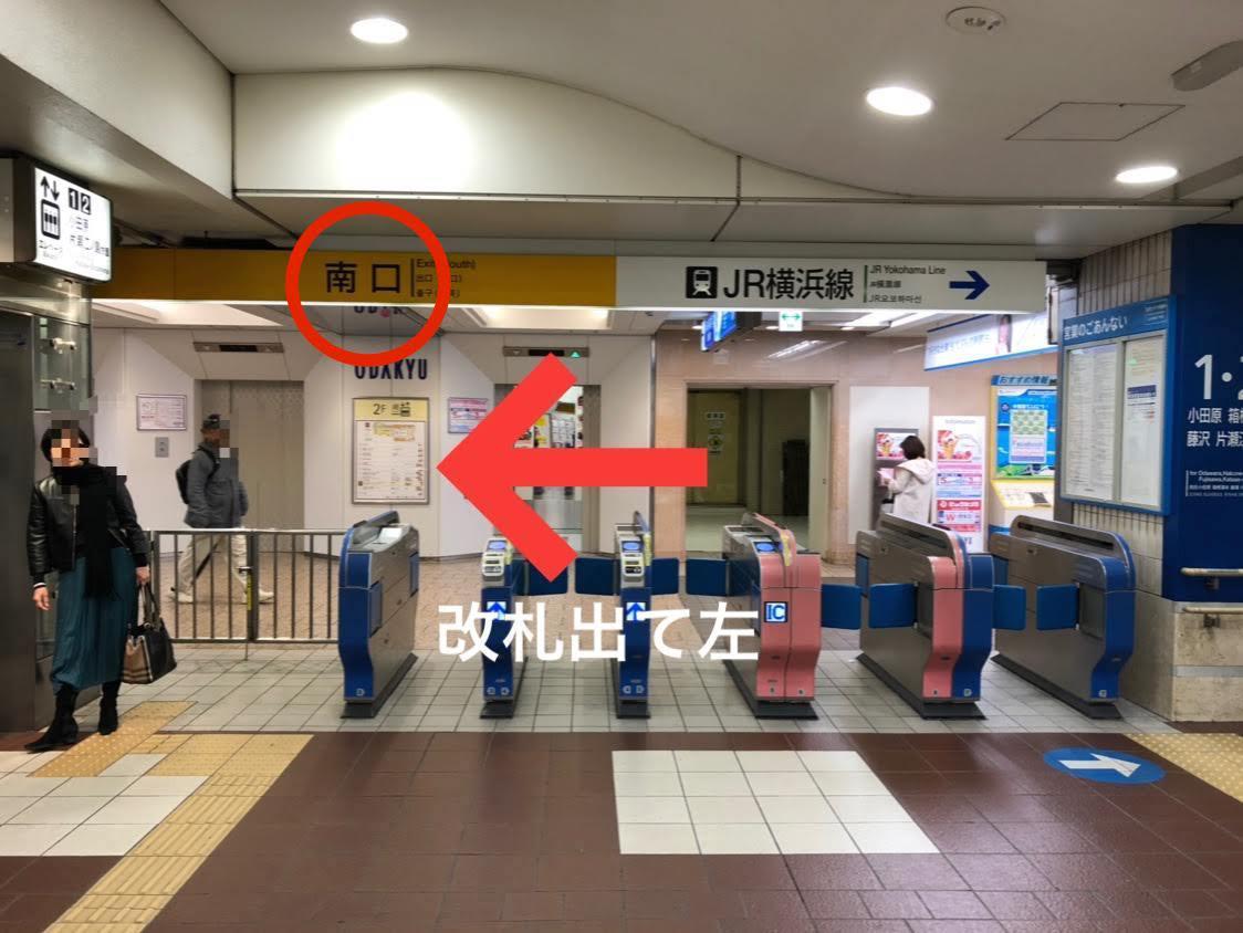 小田急線町田駅{red}西改札口{/red}を出ます。