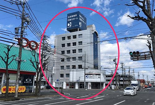 白い文字で「法律事務所決断サポート」と表示されているビルの5階です。 ※ビルに駐車場はございません。近隣の駐車場をご利用下さい。