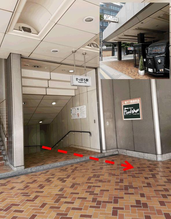 さっぽろ駅13番出口になります。*東急百貨店直通出口。