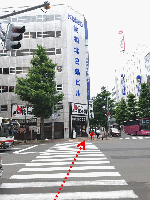 真っすぐ直進し2つ目の信号を渡りさらに直進します。 桂和北2条ビルが目印です。