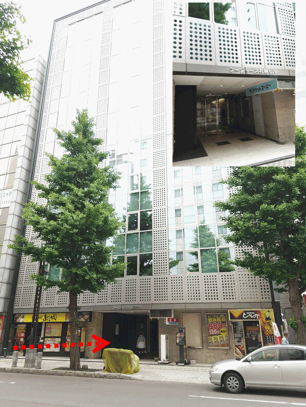 30mほど直進し左手に見えるフージャース札幌ビル7Fが 会場です。(隣がCROSS  HOTELです)