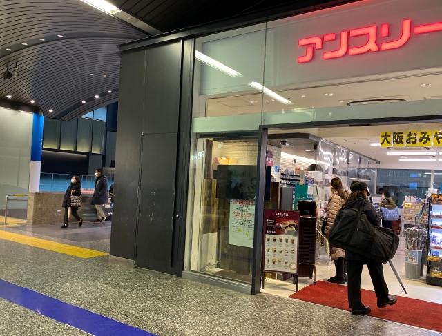 {red}南海なんば駅3階北口改札{/red}を出たら、目の前のアンスリーの左にある、エスカレーターで1階へ向かってください。