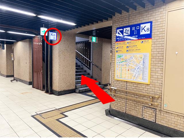 続きまして、東海東京証券横の交差点もそのまま直進頂きますと、ドンキホーテが左手に見えてきます