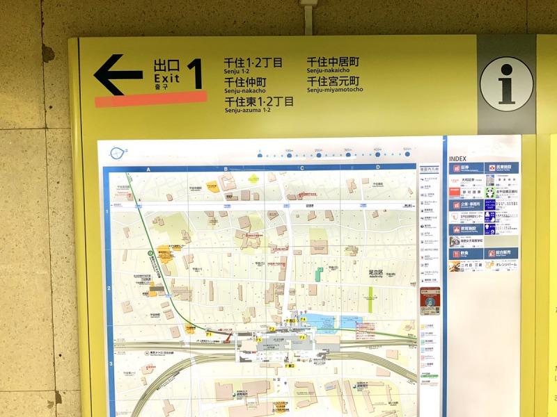 他の改札から出られた方は案内に沿って1番出口方面へ進んでください。