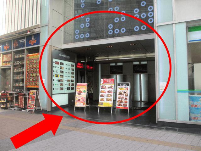 1階に{red}「ファミリーマート」{/red}がある{red}「 チョムチョム秋葉原 6階」{/red}が会場です。