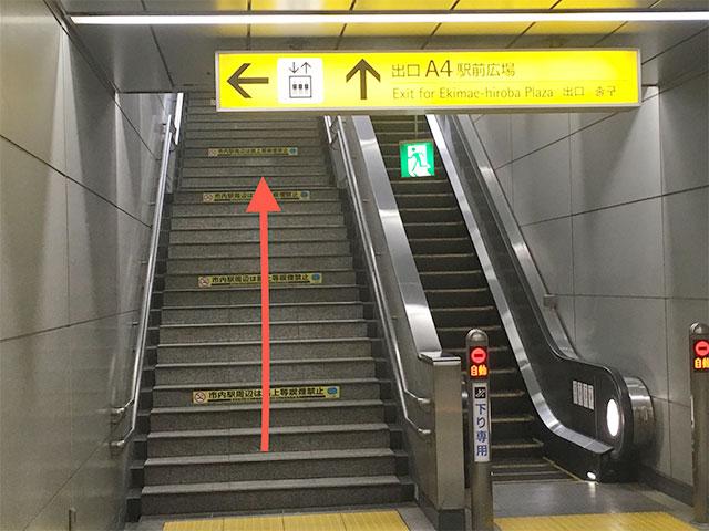 JRつくば駅駅前広場A4出口から出ます。
