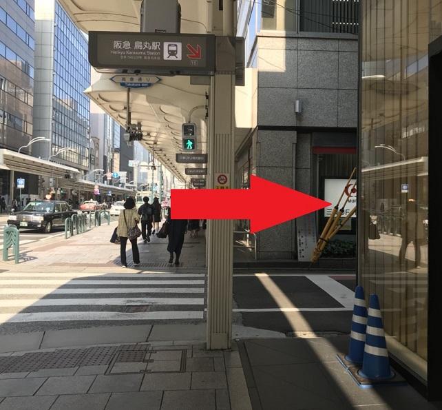すぐに{red}「三菱UFJ銀行」{/red}があります。 矢印の方面へ右へ50m程直進してください。