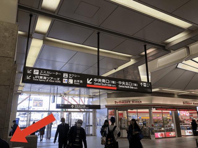 JR岐阜駅中央改札口を出て左すぐの、エスカレーターor階段で1F中央南口方面へ