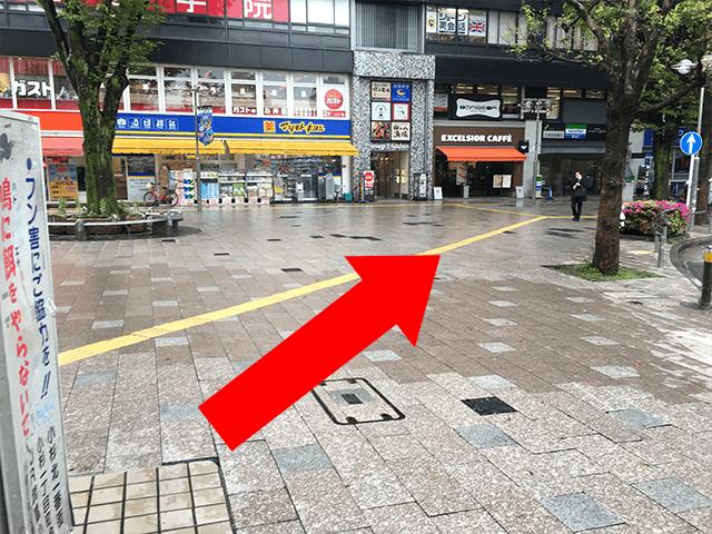 駅構内を出たら「マツモトキヨシ」を目安にまっすぐ進んでください。