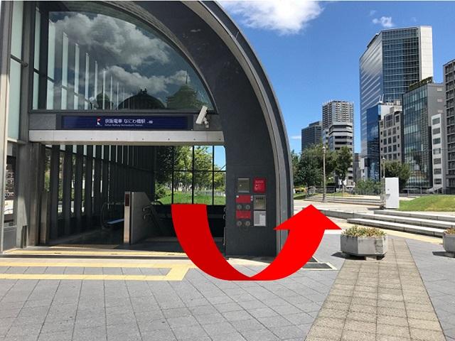 地上に出たら、{red}「中之島中央公会堂」{/red}を前にして、左手後方に進んでください。