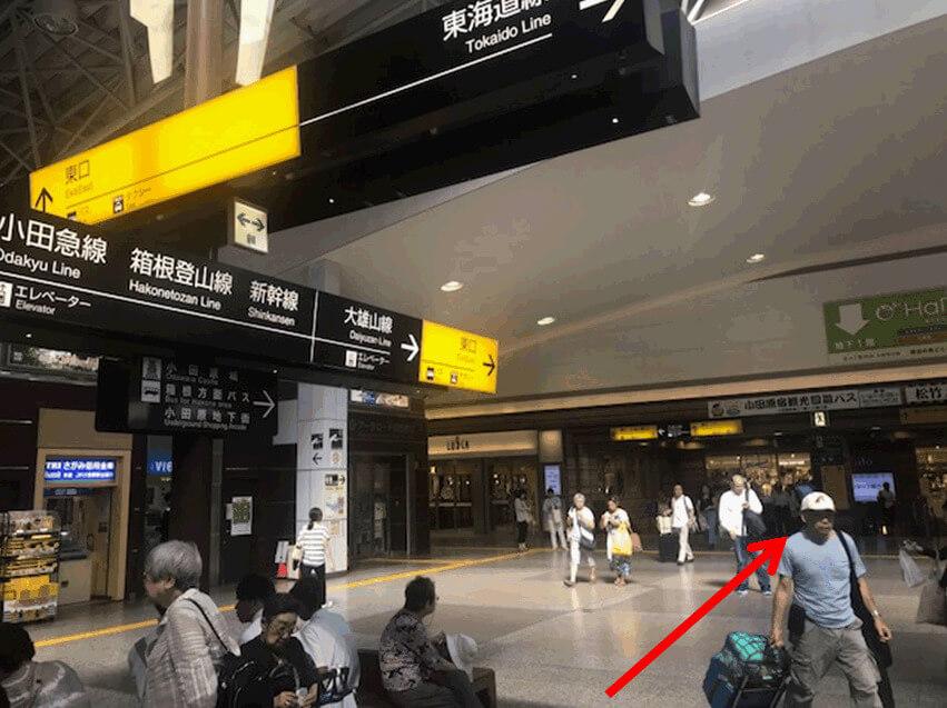小田原駅の中央改札を出て「東口方面」に進む