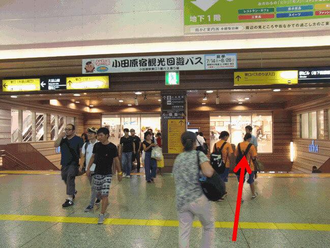 正面のエスカレータでで地下街「 HARUNE小田原」まで降りる。