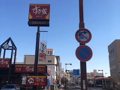 松本方面から国道19号でお越しの場合、左手にすき家19号長野中御所店が見えてきますのでそのまま真っ直ぐ進んでください。