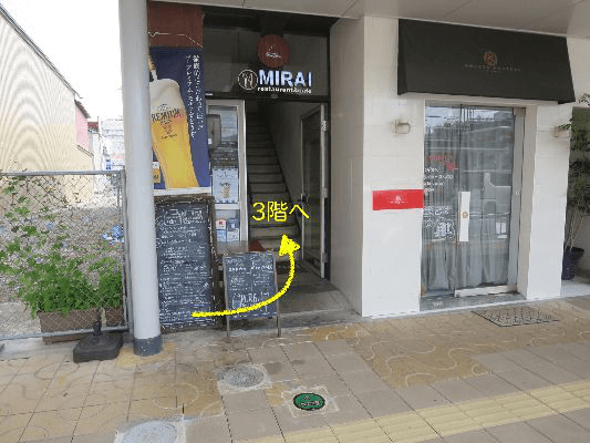 会場はSWEETS FACTORYの隣、MIRAI restaurant & cafeの3階です。