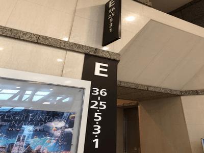 高速エレベーターで25Fに行きます