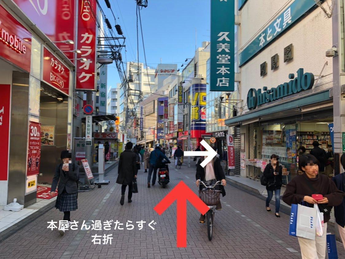 ドトールと本屋さん(久美堂本店)を通り過ぎたらすぐに右折してください。