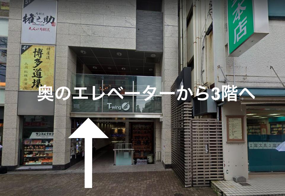 ビルの奥手にエレベーターがあります。5階までお上りください。