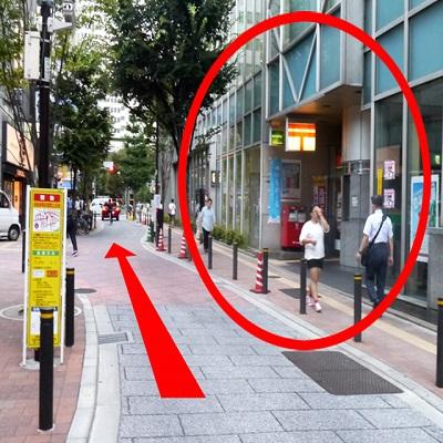 100mほど直進すると、右手に{red}「新宿郵便局」{/red}が見えます。