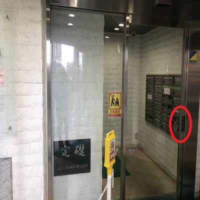 その{red}「ビルの3階」{/red}がパーティー会場となります。 エレベーターをご利用ください。