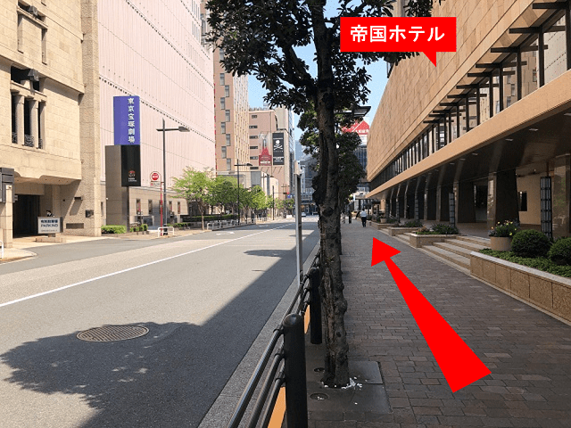 右手にある{red}帝国ホテル{/red}に沿って、直進します。